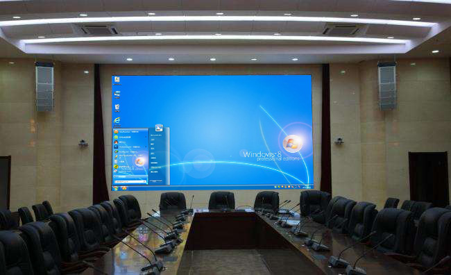 The features of LED video conferencing solution