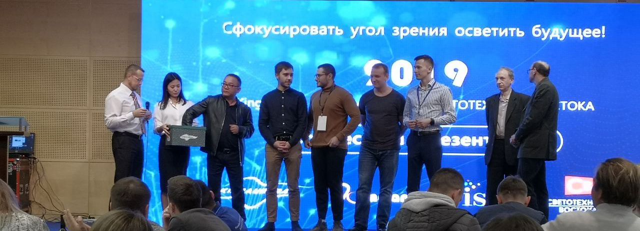 """FOCUS ON THE VISUAL WORLD,LIGHT UP THE FUTURE"" The Kingaurora Russia Product Launch Ends Grandly"